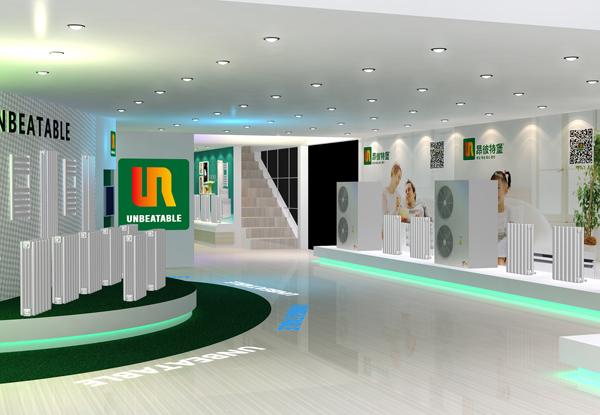 展馆设计融合了昂彼特堡企业文化和前沿的设计理念,使之成为本届展会